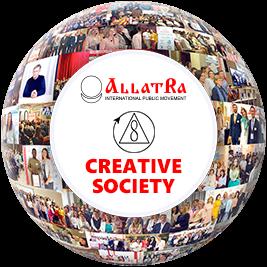CREATIVE SOCIETY