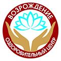 Оздоровительный центр «Возрождение»
