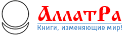 Издательство «АллатРа»