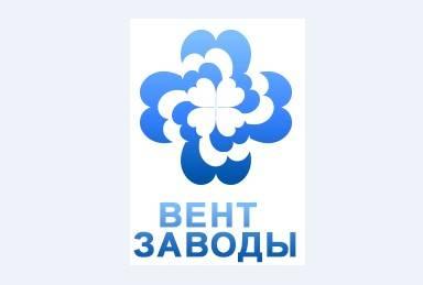 ООО «ВЕНТ ЗАВОДЫ»