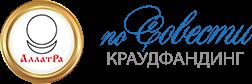 Благотворительное общество «АЛЛАТРА-Благодеятель»